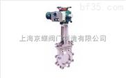 PZ973电动对夹式刀形闸阀,对夹闸阀