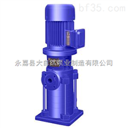 供应40LGLG多级离心泵 轻型立式多级离心泵 多级耐腐蚀离心泵