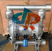 供应QBY-15隔膜泵厂 隔膜泵多少钱 气动隔膜泵
