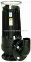 供应WQK25-6QGWQK潜水式排污泵 排污泵控制柜 耐腐蚀潜水排污泵