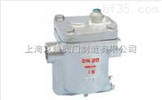 ES5(8,10)型鐘形浮子式倒吊桶式(CS15H)疏水閥 ,倒吊桶式疏水閥
