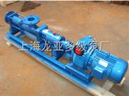 供应高压螺杆油泵