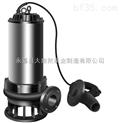 供應JYWQ150-110-30-2600-18.5JYWQ潛水排污泵 立式排污泵 潛水排污泵