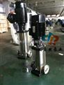 供应CDLF16-50立式多级泵 不锈钢多级泵 湖南多级泵价格