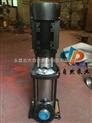 供應CDLF16-80CDLF多級泵 高壓多級泵 高溫高壓多級泵