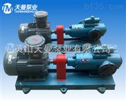 橡胶厂专用点火油泵机组_SMH210R40E6.7W23三螺杆泵