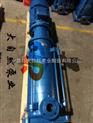 供應150DL*6高壓多級泵 高溫高壓多級泵 DL立式多級泵