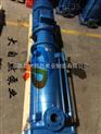 供應150DL*8DL立式多級泵 立式多級泵廠家 南方多級泵