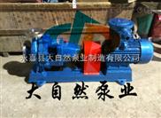 供应IS50-32J-125AIS清水离心泵 is单级离心泵 is型单级单吸离心泵