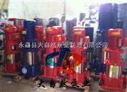 供应XBD12.0/45-(I)150×6自吸式消防泵 isg型管道消防泵 强自吸消防泵