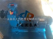 供应50ZX15-60防爆自吸泵 无密封自控自吸泵 无密封自吸泵