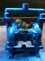 供应QBY-10QBY气动隔膜泵 气动隔膜泵 隔膜泵