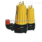 供应AS16-2CB潜水排污泵型号 AS排污泵 潜水排污泵价格