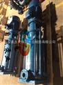 供应50DL*3次高压多级泵 南方多级泵 立式多级泵厂家