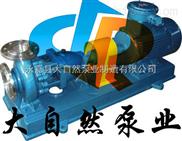 供应IH65-40-200防爆化工泵 卧式化工泵 高温化工泵