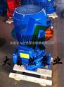 供應ISG32-160(I)自來水管道泵 微型熱水管道泵 微型管道泵