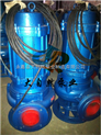 供應QW50-18-30-3上海排污泵 潛水式排污泵 撕裂式排污泵