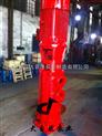 供應XBD4.5/3.3-40LGXBD立式多級消防泵 消防泵機組 消防泵參數
