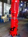 供应XBD12.0/3.3-40LG电动消防泵 高压消防泵 立式单级消防泵