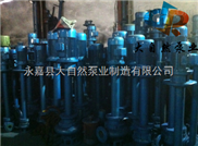 供應YW50-15-25-2.2yw型液下式排污泵 yw型液下排污泵 yw液下式排污泵