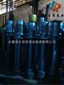 供应YW65-37-13-3双管液下排污泵 液下排污泵价格 耐腐蚀液下立式排污泵