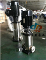 供应CDLF4-30多级离心泵 立式高压多级泵 次高压多级泵