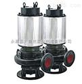 供应JYWQ80-29-8-1600-2.2无堵塞潜水排污泵 不锈钢潜水排污泵 广州排污泵