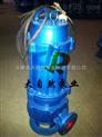 供應QW65-25-15-2.2切割排污泵 潛水排污泵型號 QW排污泵