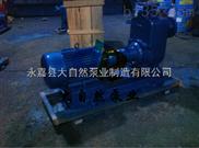 供应ZW100-80-45高吸程自吸泵 高温自吸泵 大自然自吸泵