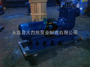 供應80ZX50-32高溫自吸泵 大自然自吸泵 上海自吸泵
