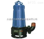 供应WQK130-10QG带切割装置潜水排污泵 自动搅匀潜水排污泵 防爆排污泵