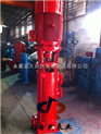 供应XBD-32LG立式固定多级消防泵 多级消防泵厂家 LG立式多级消防泵