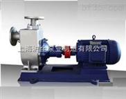 50ZX18-20自吸清水泵-ZX自吸泵