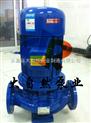 供應ISG40-200(I)管道泵安裝尺寸 耐高溫管道泵 熱水型管道泵