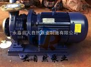 供應ISW40-160(I)B耐高溫管道泵 熱水型管道泵 熱水循環管道泵