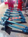液下泵,FY玻璃钢液下泵,污水处理用泵,长轴立式离心泵,不锈钢离心泵