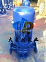 供应ISG50-160单级单吸离心泵 化工管道离心泵 耐腐蚀离心泵