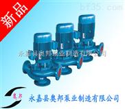 排污泵,管道排污泵,排污泵简介,排污泵首选,排污泵厂家,排污泵参数