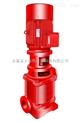 供應100DL72-20立式多級消防泵 消防泵機組 XBD立式多級消防泵
