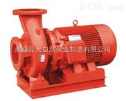 供应XBD5/5-65WXBD消防泵价格 消防泵自动巡检 XBD卧式单级消防泵