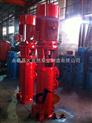 供應XBD3.0/3.3-40LG穩壓緩沖多級消防泵 消防泵機組 立式多級消防泵