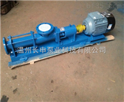 浙江永嘉G15-1小型不锈钢单螺杆泵厂家报价