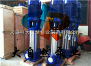 供應50GDL12-15湖南多級泵價格 長沙多級泵 不銹鋼多級泵