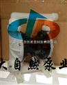 供应QBY-65塑料隔膜泵 不锈钢气动隔膜泵 不锈钢隔膜泵