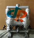 供應QBY-10鋁合金氣動隔膜泵 塑料隔膜泵 塑料氣動隔膜泵