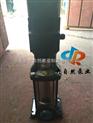供应CDLF2-20高压多级泵 不锈钢多级泵 CDLF多级泵