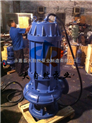 供应32WQ12-15-1.1自动搅匀排污泵 排污泵自动耦合装置