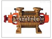 WZ型多级自吸旋涡泵