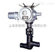 J961H/Y電動焊接截止閥,截止閥