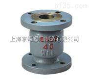 H42H铸钢立式止回阀
